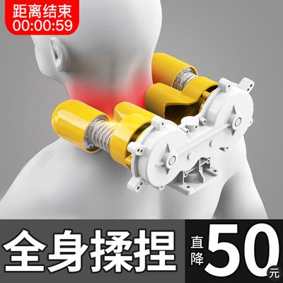 本博肩颈椎按摩器仪颈部腰部肩部背部多功能全身震动理疗靠垫椅垫