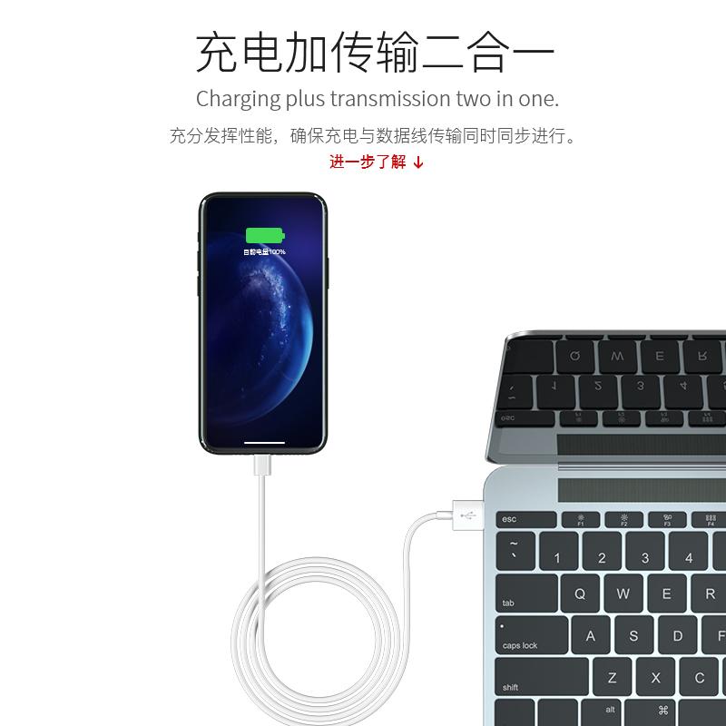 原装正品iphone7数据线认证xr/Max/20W原厂6sp适用苹果12/8plus/11pro手机PD闪快充ipad冲18W充电器头加长2米