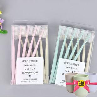 【新款4-10支】日式软毛女成人带牙刷