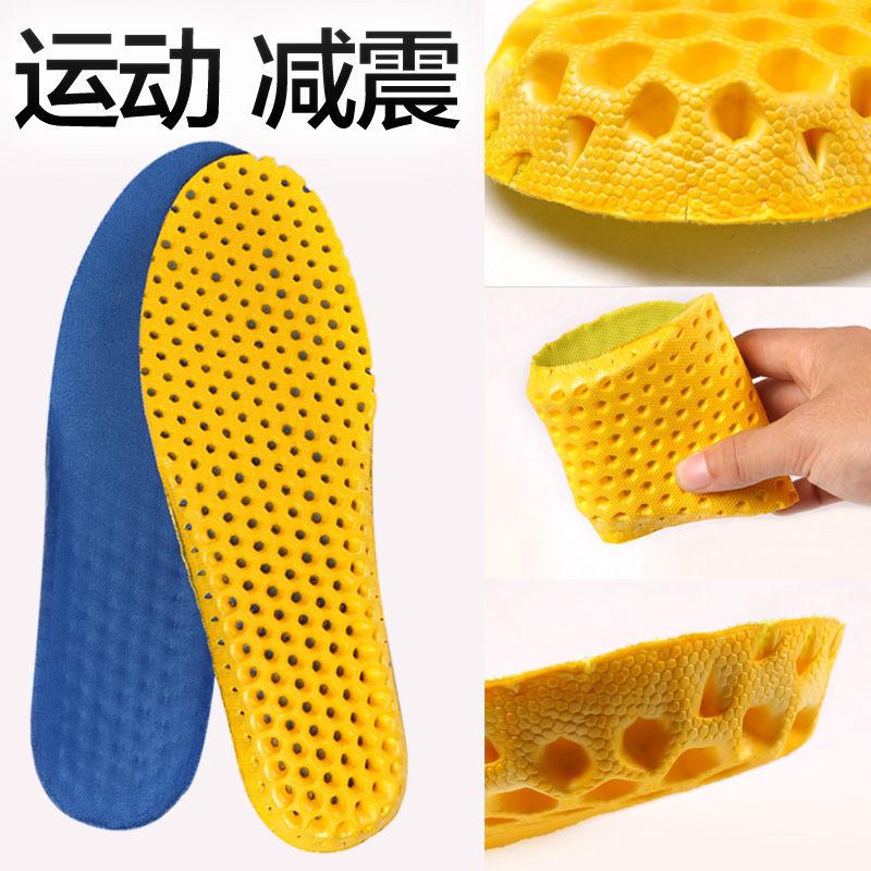 鞋垫男女夏季防臭吸汗鞋垫透气运动鞋垫2019新款加厚增高缓震鞋垫图片