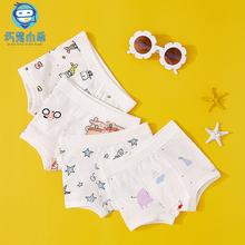 4条装宝宝幼儿内裤四角裤纯棉薄款短裤