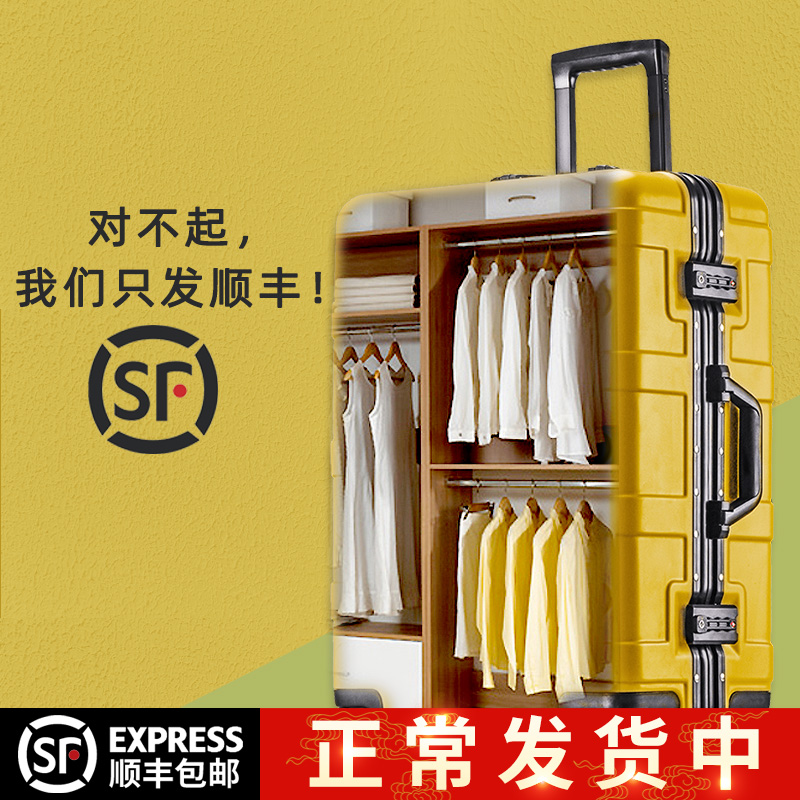 Student luggage ins net red new womens 24 inch suitcase male 22 password box Trolley Case universal wheel suitcase