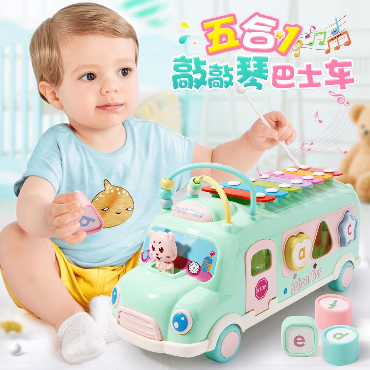 婴儿童玩具1-2-3周岁益智力绕珠串珠积木6-12个月男孩女宝宝早教9,可领取3元天猫优惠券