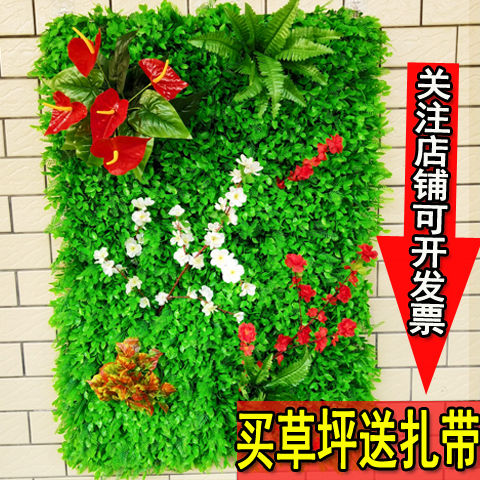 Simulation plastic artificial lawn green plant indoor green outdoor artificial lawn artificial plant background wall decoration fish tank
