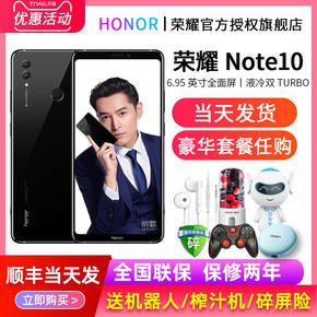 华为honor/荣耀NOTE10官方旗舰店正品华为荣耀note10手机降价新款x10/play4t荣耀9xpro/20i