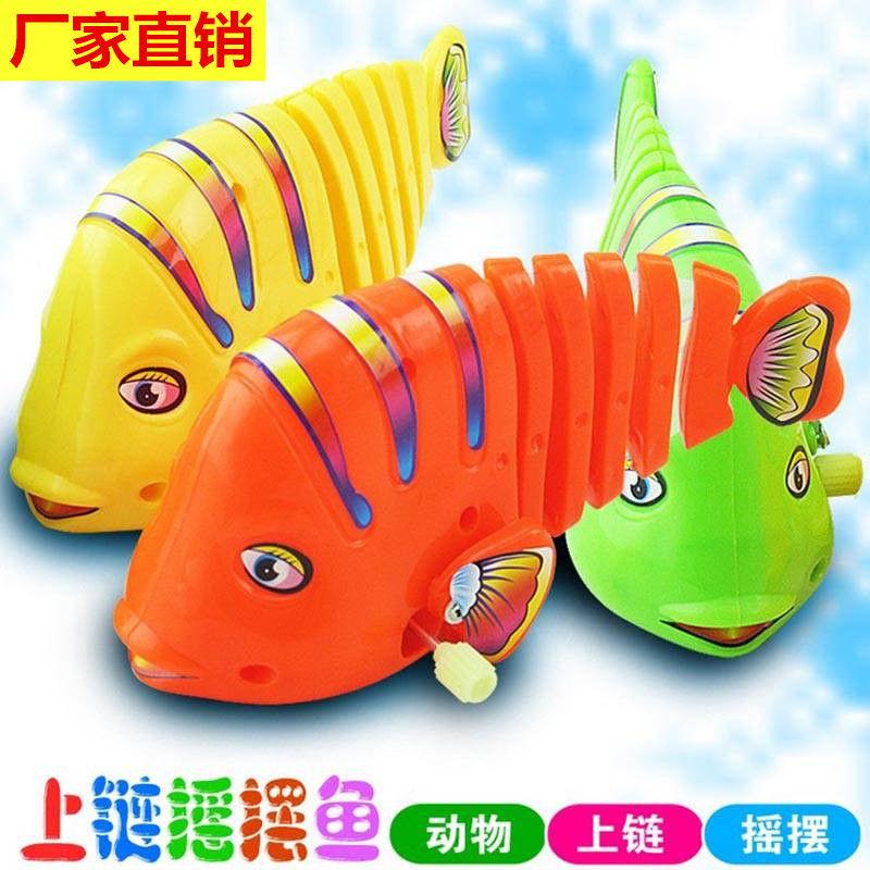 抖音同款会摇尾巴的鱼上链发条小动物地摊热门玩具0-1-3儿童玩具