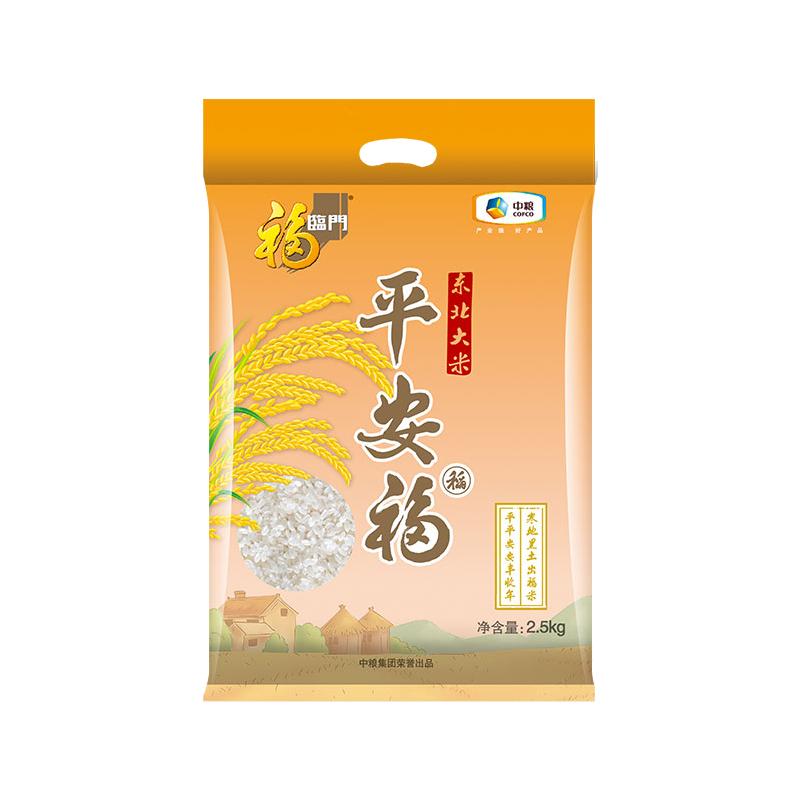 福临门东北大米5斤装2.5KG新米鲜香软糯农家珍珠米粳米