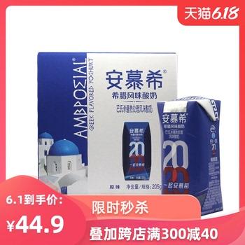 2月产伊利安慕希原味酸奶学生成人酸奶205g*12盒