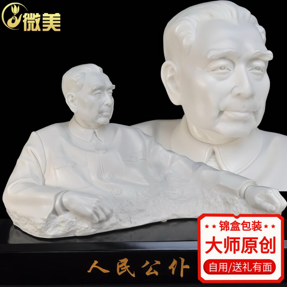 Коллекции китайской партии Артикул 598333807128