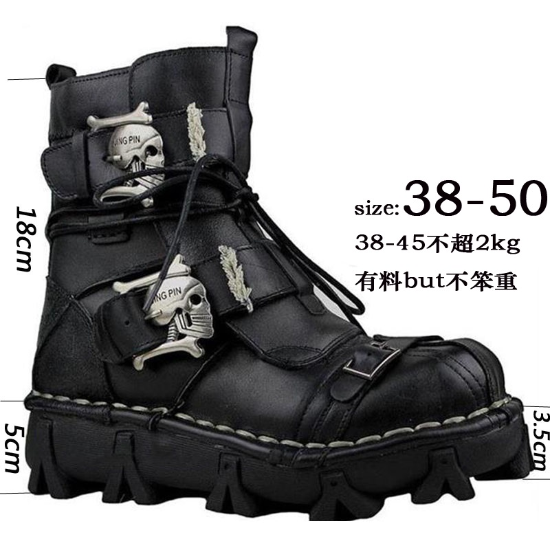 Steam punk Boots Mens high help combat boots personality desert mountaineering boots punk Martin boots mens Leather Motorcycle Boots