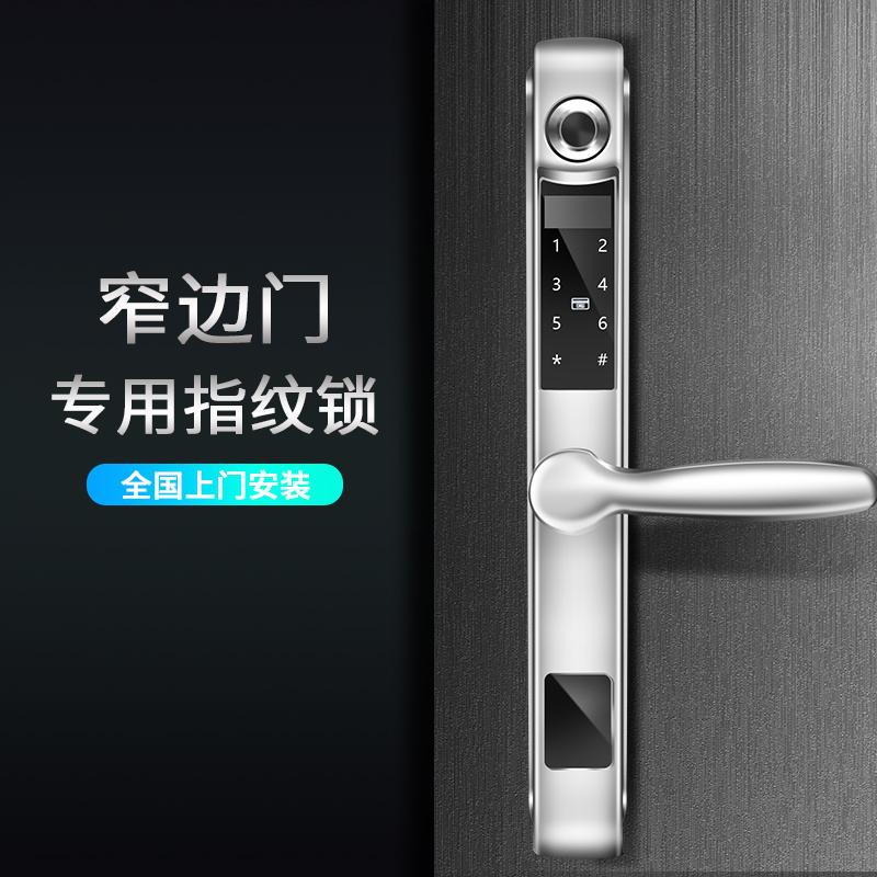 五折促销智能门指纹头半导体指纹锁智能门锁防盗门电子锁