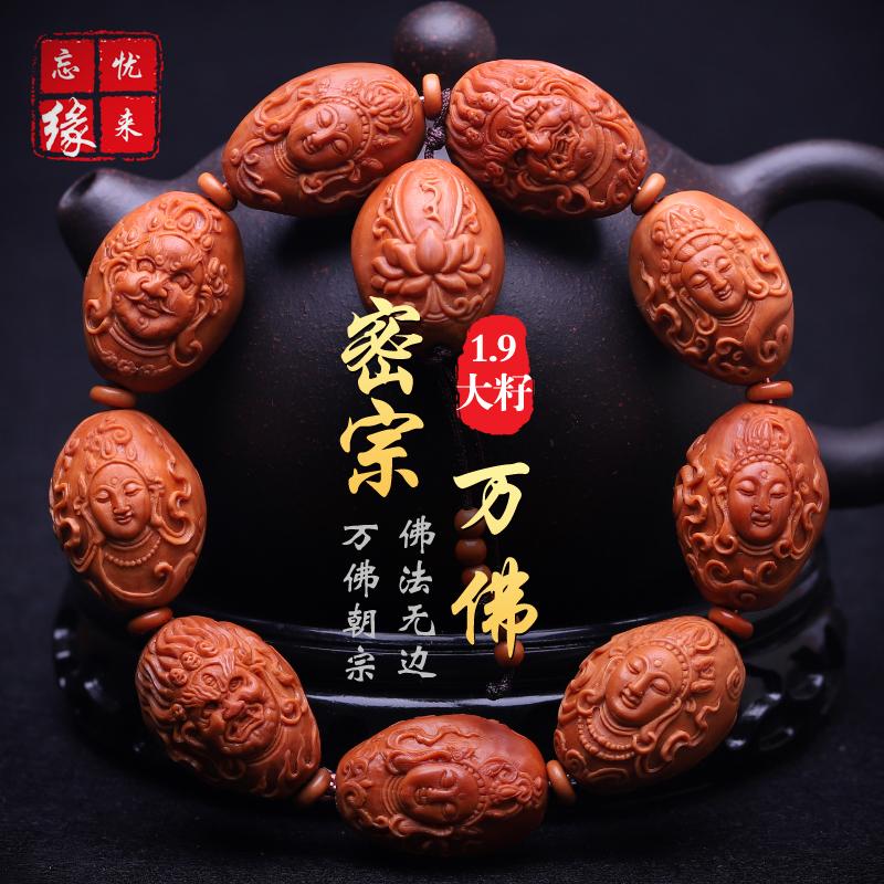 Разные сувениры из косточек фруктов Артикул 613522164496