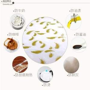 特价薄款水晶板pvc不透明软质玻璃桌布茶几垫餐桌布防水防油台布