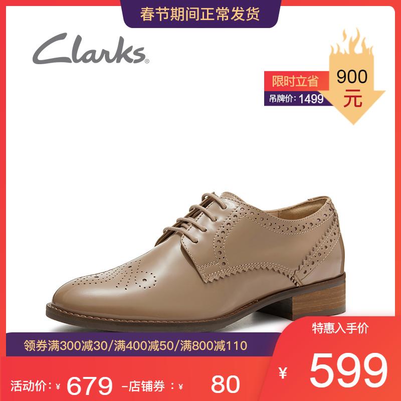 clarks其乐女鞋Netley Rose英伦风复古雕花布洛克单鞋女低跟