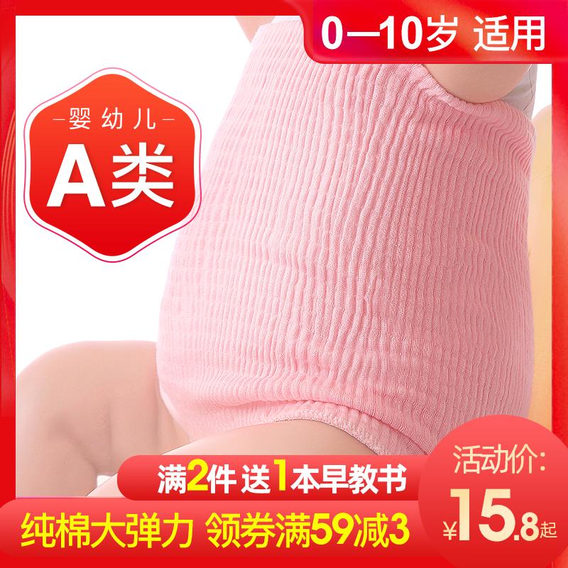 婴儿护肚围肚脐纯棉秋冬宝宝睡觉护肚子神器裹腹肚兜儿童保暖腹围