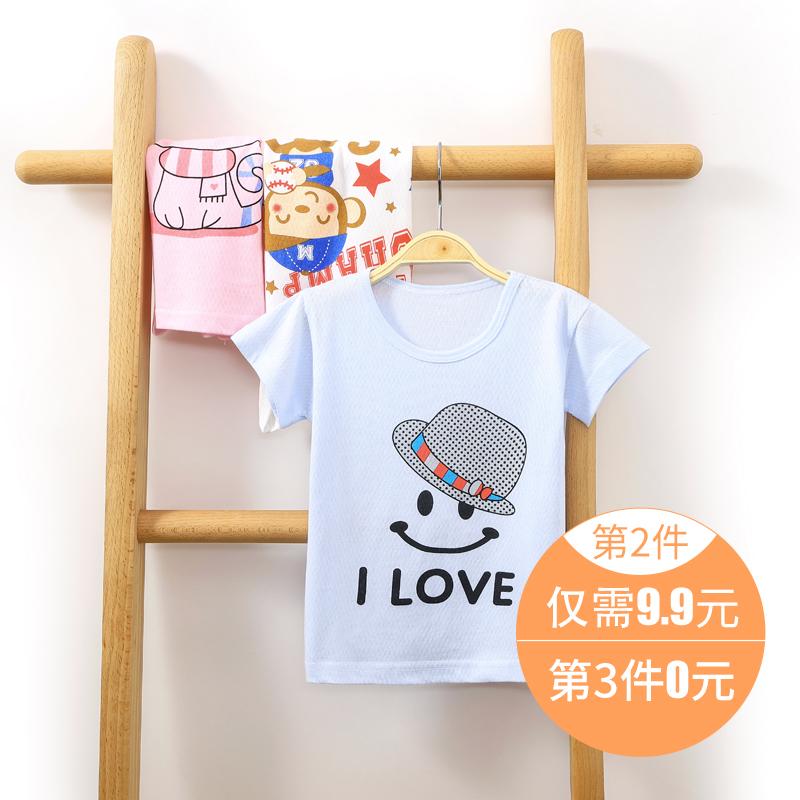 男童短袖t恤夏装纯棉薄款打底衫