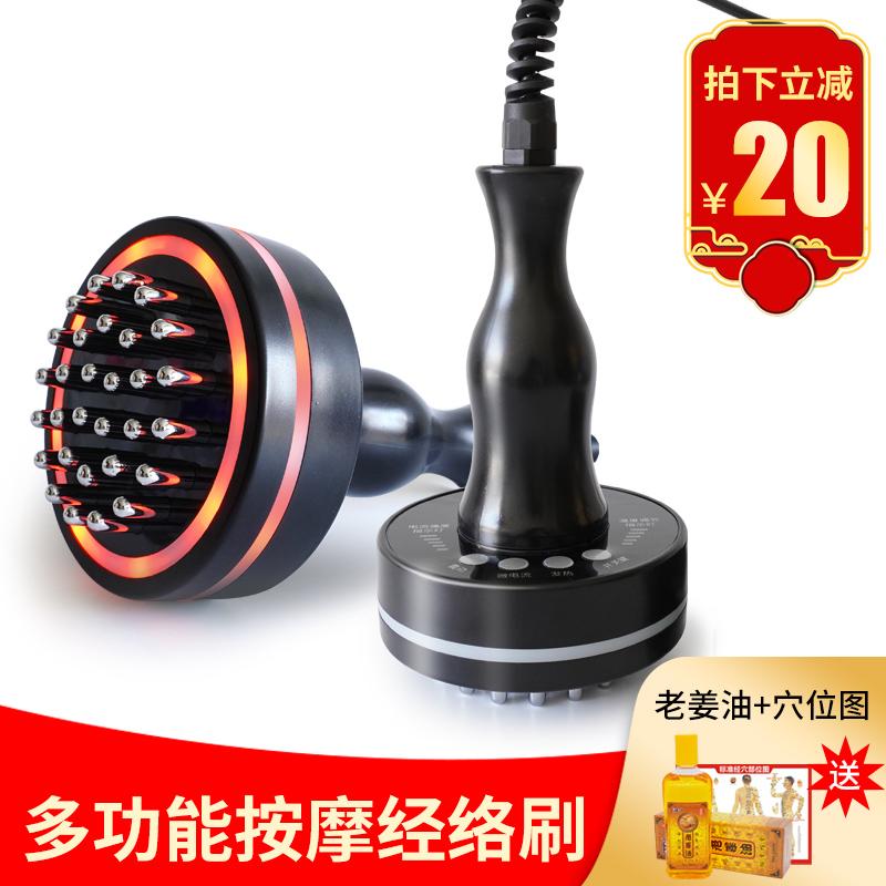 电动经络刷美容院专用全身按摩刷疏通经络头疗刷腿部刮痧仪器家用