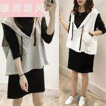 Pregnant women's spring clothes 2019 Pregnant women's spring two sets of pregnant women's sanitary wardrobe in spring and summer fashion trend