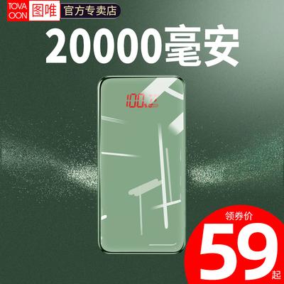 无人机105元!筋膜按摩枪49元!高压水枪8元!老北京足贴8元!小米理发器39元!