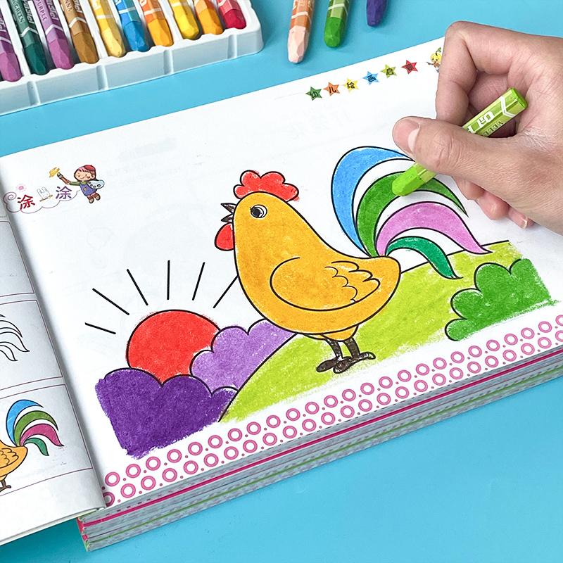 儿童涂色书画画本幼儿园涂色绘本宝宝启蒙绘画册涂鸦填色本2-3岁6