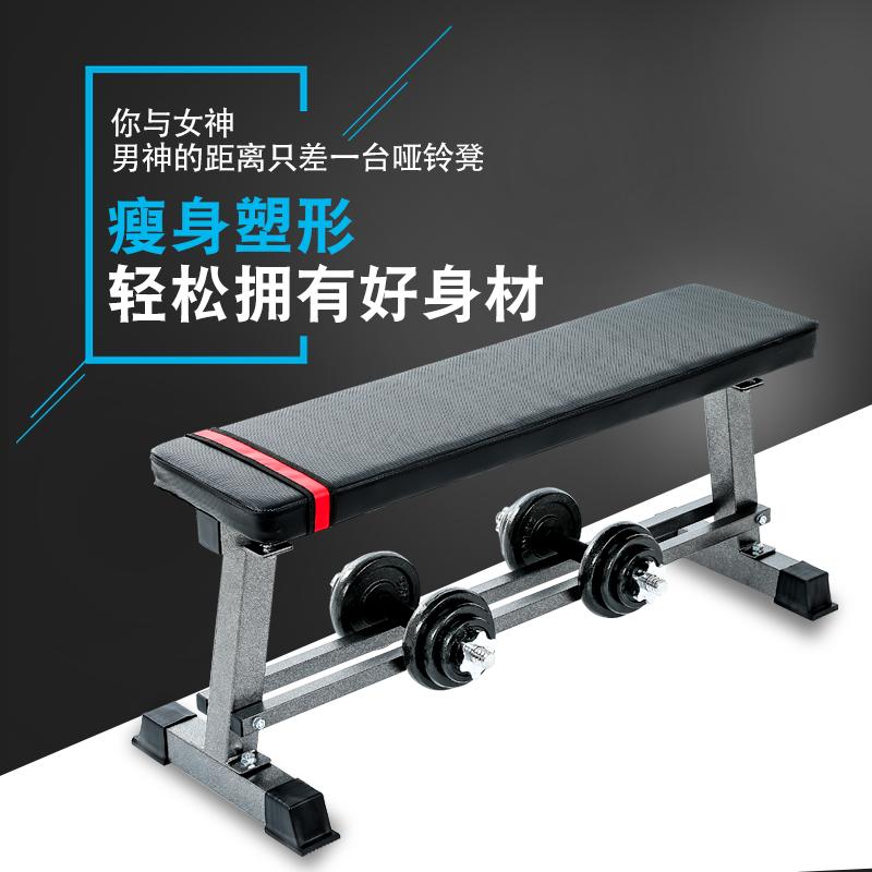 健身椅多功能哑铃凳家用卧推凳飞鸟健身器平板凳专业可折叠举重床
