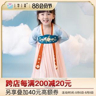 小华小夏儿童汉服女童花溪谣原创中国风唐制改良襦裙古装连衣裙