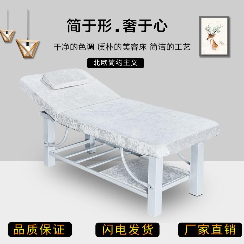 钢管实木方头美容床美体床按摩床80超宽带柜子胸洞美容院麻布包邮