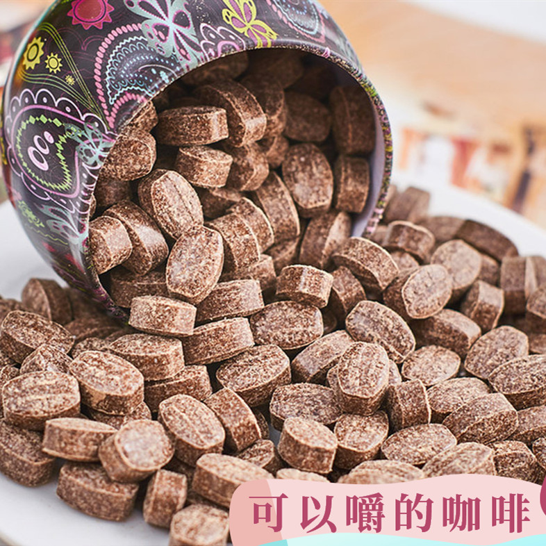 Lepai canned coffee candy chewable coffee chewable tablets learning office snack coffee candy