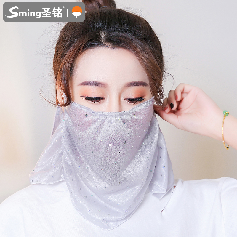 Sunscreen mask for women in summer, sunshade and neck protection for women, face mask for the whole face in summer, UV protection for the whole face, thin veil for ventilation outdoors