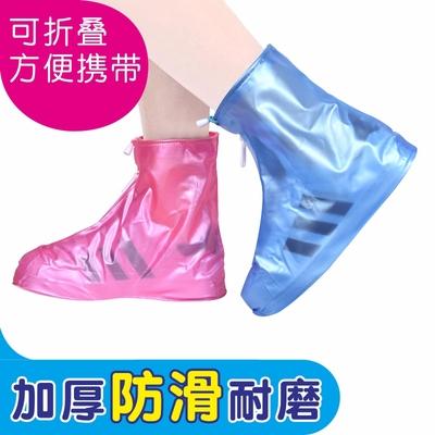 防水鞋套防水雨天防滑耐磨底加厚雨靴套雨鞋女套硅胶时尚外穿鞋套