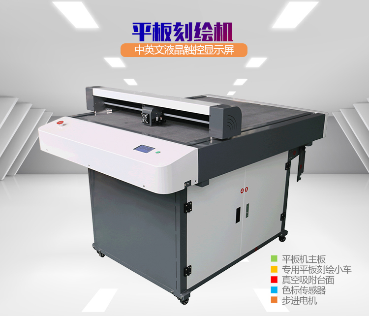 Gold field flat cutting machine paper card hollow film switch magnetic paste cutting and depicting integrated double head cutting automatic edge inspection