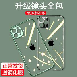 iPhone11手机壳X苹果11Pro Max透明软壳iphonex硅胶防摔Xs超薄XR套全包摄像镜头保护mas女i潮牌网红新同款男图片