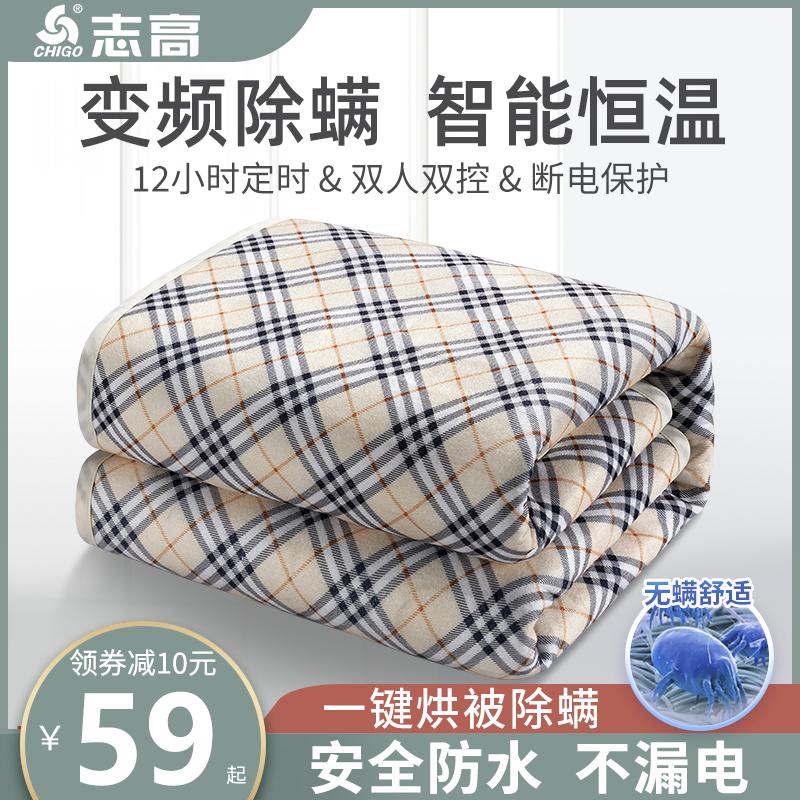 志高电热毯单人双人电褥子双控调温学生宿舍女安全家用辐射加大无