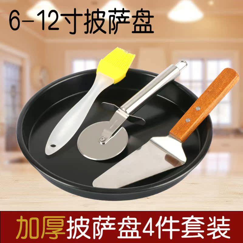 Посуда для выпекания Артикул 595490978942