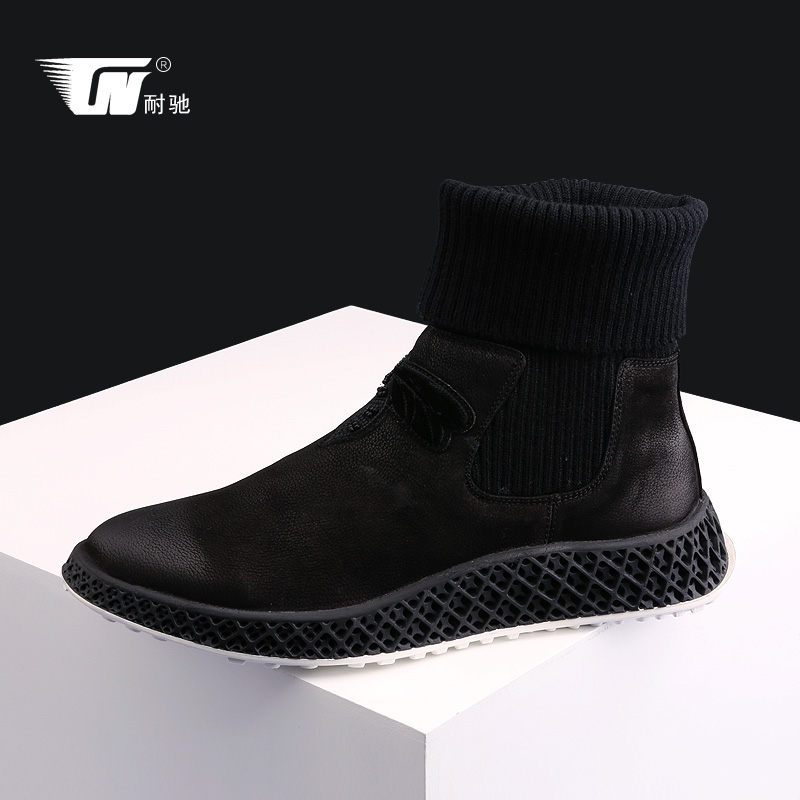 Netzsch European and American U7 mens shoes leather Plush warm denim boots British versatile youth flying top snow boots