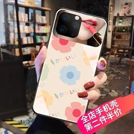 女性苹果11手机壳iphone11pro玻璃x硅胶软边11pro max个性创意11promax补妆镜子xs网红xr可爱xsmains风性冷淡图片