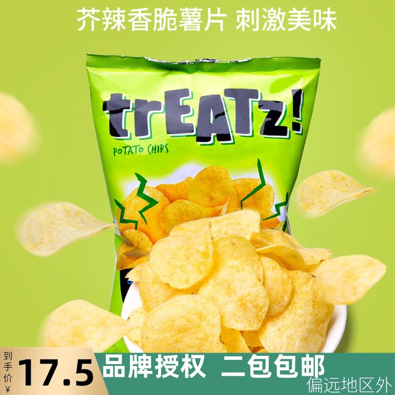 马来西亚进口trEATZ!/脆滋牌芥辣味香脆薯片膨化食品土豆脆片150g