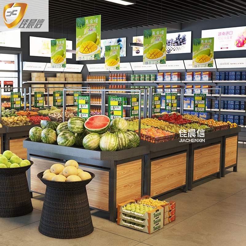 水果店展示架蔬菜超市便利店果蔬货架果蔬店店货架子中岛水果货架