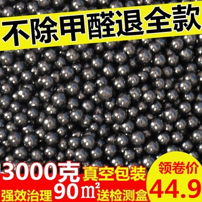 Активированный уголь Артикул 594677586105