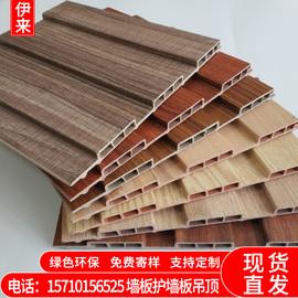 生态木吊顶 护墙板伊来大长城板绿可木PVC塑阳台装饰材料裙面背景图片