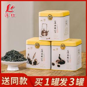 江茶集团正味佛缘2019新茶茶叶
