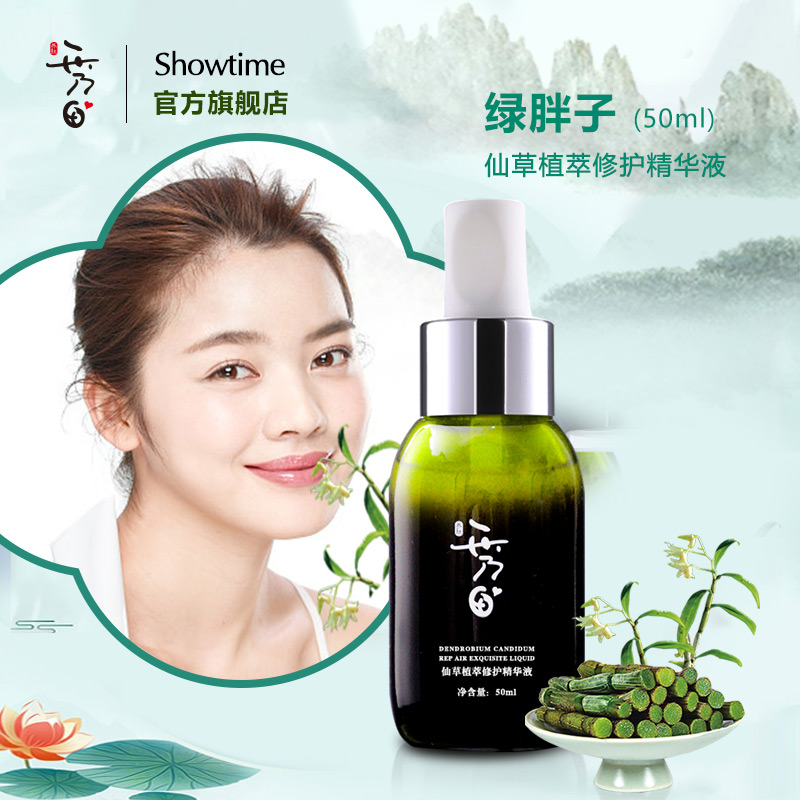 Facial essence to repair red blood two crack yeast to replenishment and moisturize and repair sensitive muscle fine stripe bright muscle base fluid.