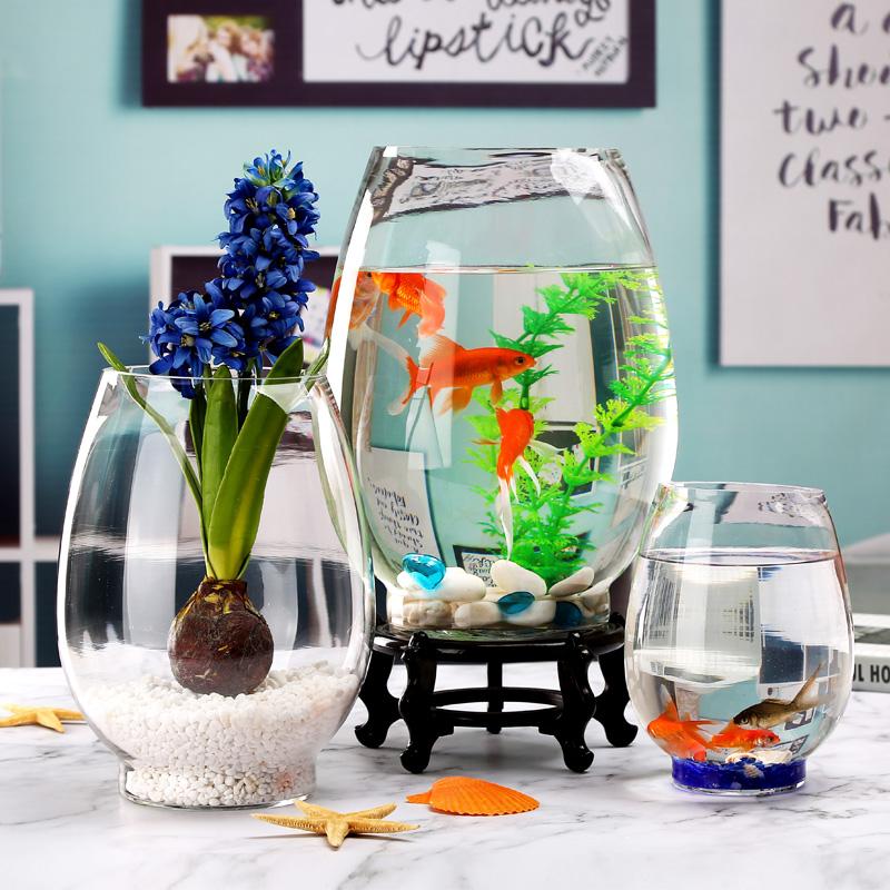(用19.95元券)小型玻璃鱼缸透明家用圆形迷你客厅桌面椭圆形炮弹圆柱形小金鱼缸