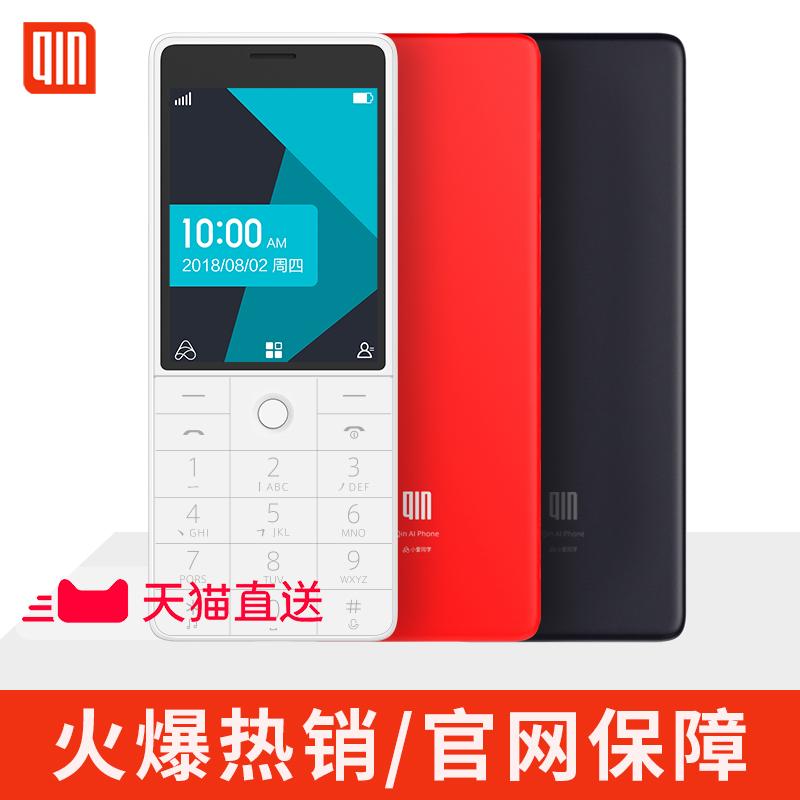 Qin1s多亲ai手机小爱同学助手双卡双待4G移动联通按键老年机备用功能机非智能假一赔三