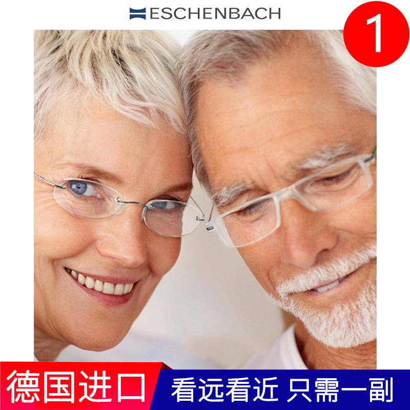 福彩开奖双色球20期 下载最新版本APP手机版