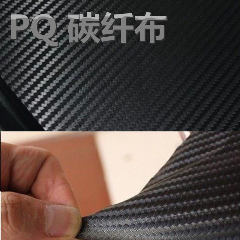 碳纤维布优缺点有什么
