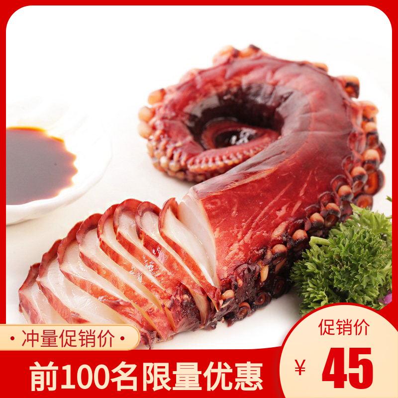 大章鱼足八爪鱼熟冻刺身冷冻鲜海鲜章鱼腿日韩料理1000g