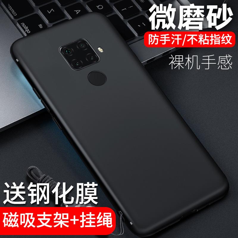 11-02新券华为nova5ipro 5pro超薄套送手机壳
