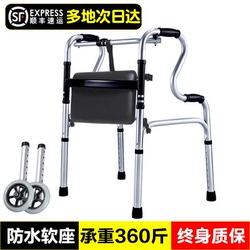 医疗器材器械骨折康复拐扙助行器老人捌杖多功能家用医用工具折叠