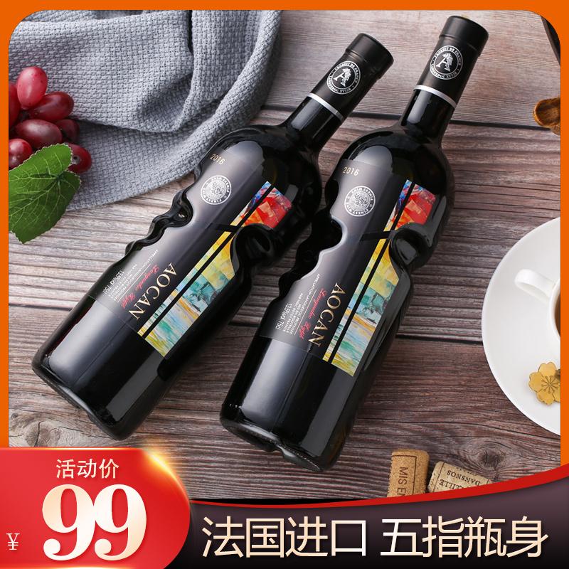 奥灿红酒法国进口黑骑士AOP级古堡佳酿干红葡萄酒整箱750ML*2支装
